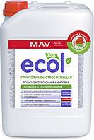Акриловая грунтовка для бетона и кирпича MAV ECOL быстросохнущая под акриловую краску 5 литров