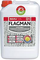 Грунтовка акриловая для минеральных поверхностей MAV FLAGMAN 01 глубокого проникновения 10 литров