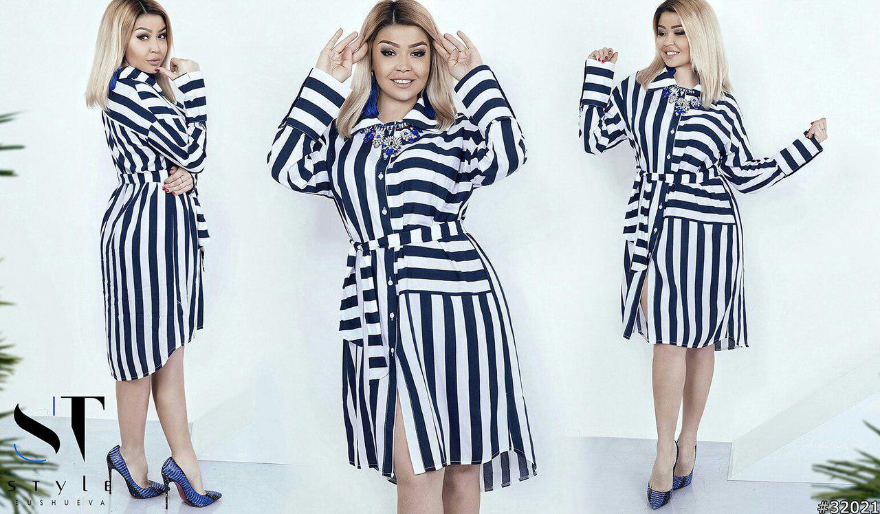 Штапельное платье больших размеров 50+ в широкую полоску на пуговицах / 3 цвета арт 5870-121