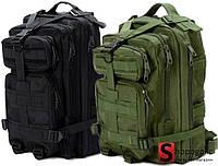 Армейский Тактический Рюкзак Городской Туристический 25л