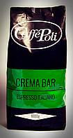 """Кофе в зернах """"Poli Crema Bar"""", 1 кг"""