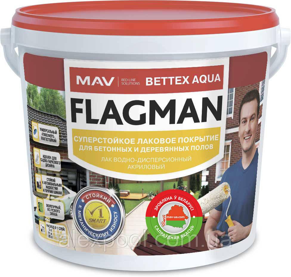 Лак для бетона и камня MAV FLAGMAN BETTEX AQUA суперстойкое покрытие 1 литр Бесцветный полуглянцевый