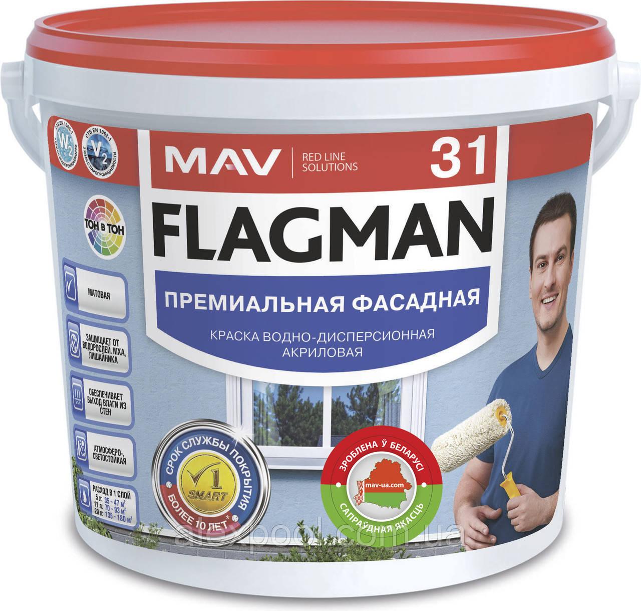 Премиум Краска MAV FLAGMAN 31 фасадная 3 литра