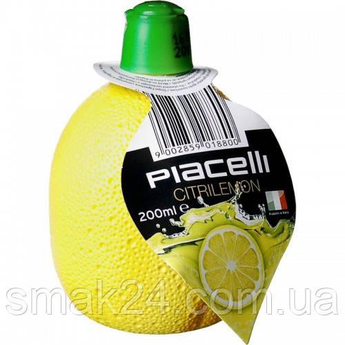 Сок лимонный концентрированный Lemon Piacelli  Австрия 200мл