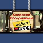 Сервісне обслуговування Edon і Redbo