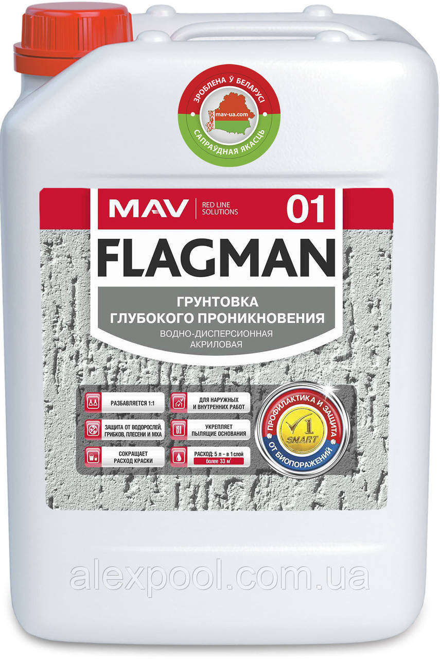 Грунтовка акриловая для минеральных поверхностей MAV FLAGMAN 01 глубокого проникновения 2 литра