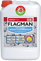 Грунтовка акриловая MAV FLAGMAN 08 для фасадаводоотталкивающая 2 литра