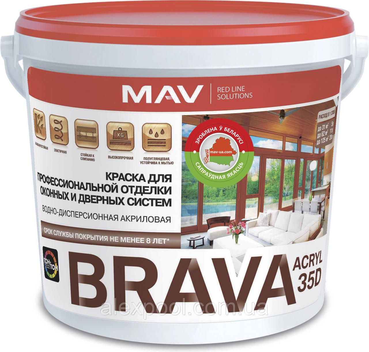 Краска MAV BRAVA ACRYL 35D для профессиональной отделки оконных и дверных систем Белая полуглянцевая 5 литров