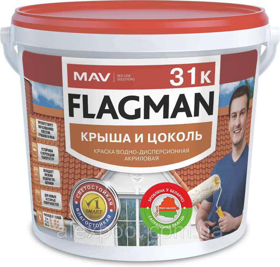 Краска MAV FLAGMAN 31к крыша и цоколь 3 литра Шоколадная