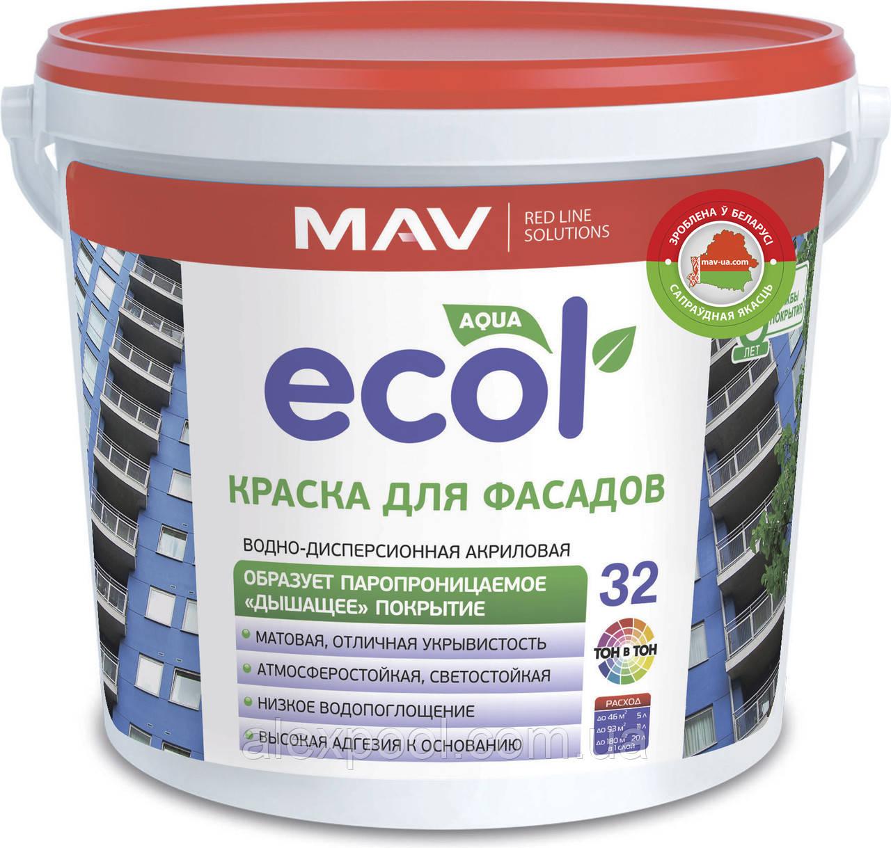 Краска MAV ECOL 32 фасадная 5 литров