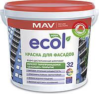 Фарба MAV ECOL 32 фасадна 5 літрів