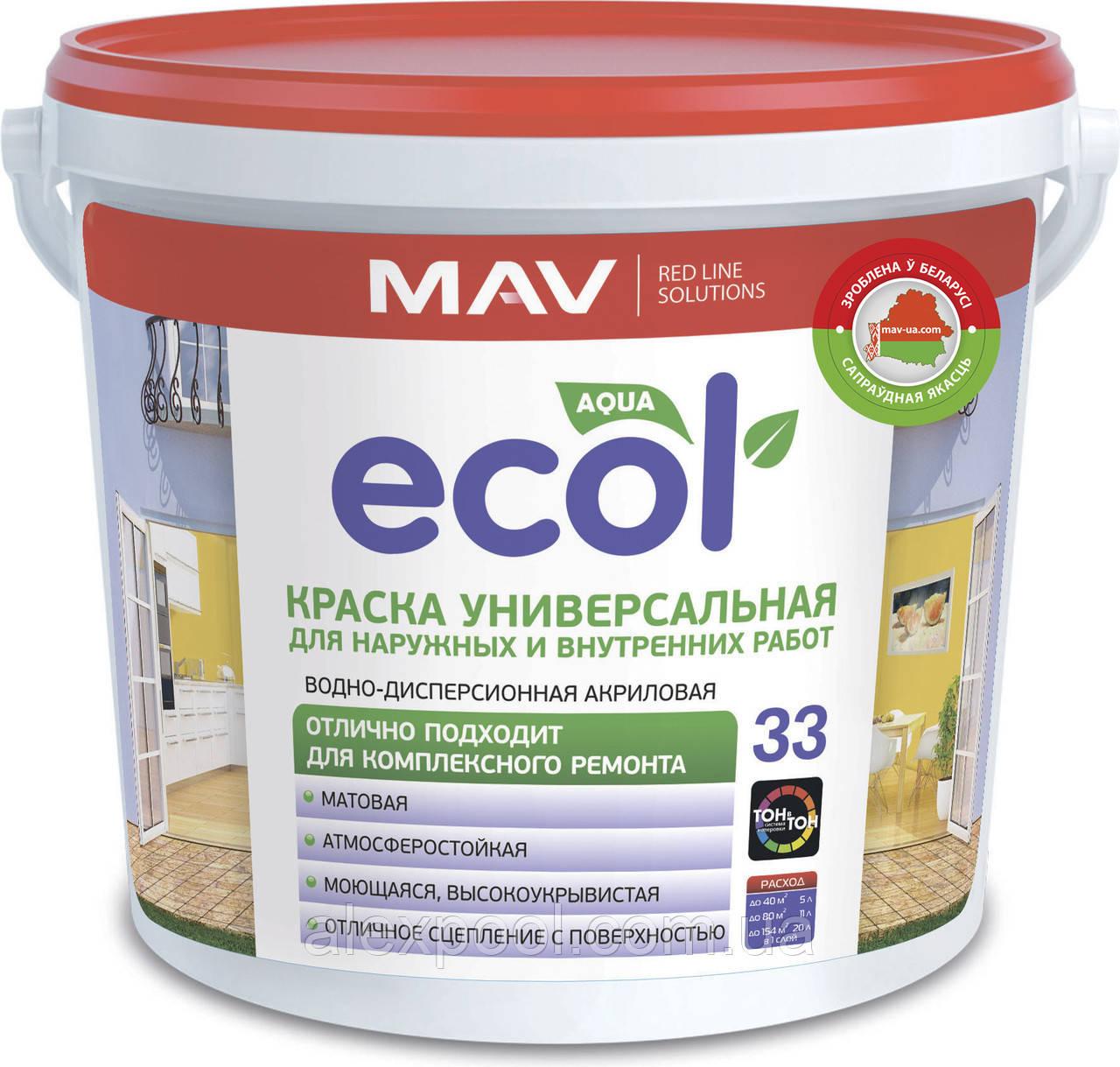 Краска MAV ECOL 33 универсальная для наружных и внутренних работ 3 литра