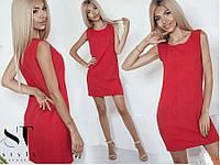 Платье женское (цвета) Г3783, фото 1