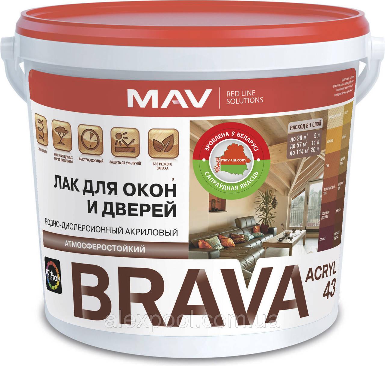 Акриловый лак MAV BRAVA ACRYL 43 без запаха на водной основе для окон и дверей Каштан 1 л