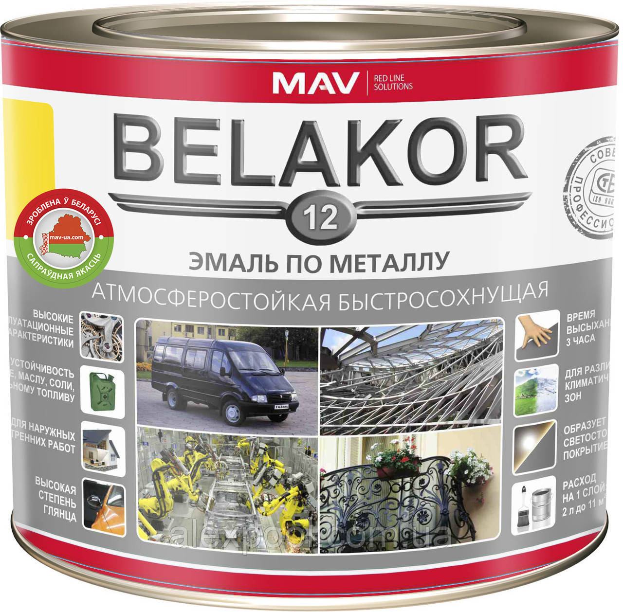 Эмаль MAV BELAKOR 12 по металлу атмосферостойкая быстросохнущая Серебристо-алюминиевая RAL 9007 1 литр