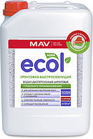Акриловая грунтовка для бетона и кирпича MAV ECOL быстросохнущая под акриловую краску 10 литров