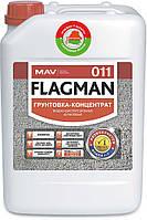 Грунтовка акриловая для минеральных поверхностей MAV FLAGMAN 011 концентрат 10 литров