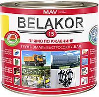 Грунт-эмаль MAV BELAKOR 15 прямо по ржавчине  3 в 1 быстросохнущая Желтая RAL 1023 2,4 литра