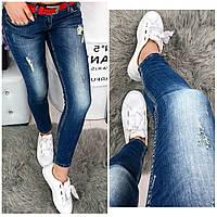 1033-424 Angelina Mara (27,31,32, 3 ед.) джинсы женские весенние стрейчевые, фото 1