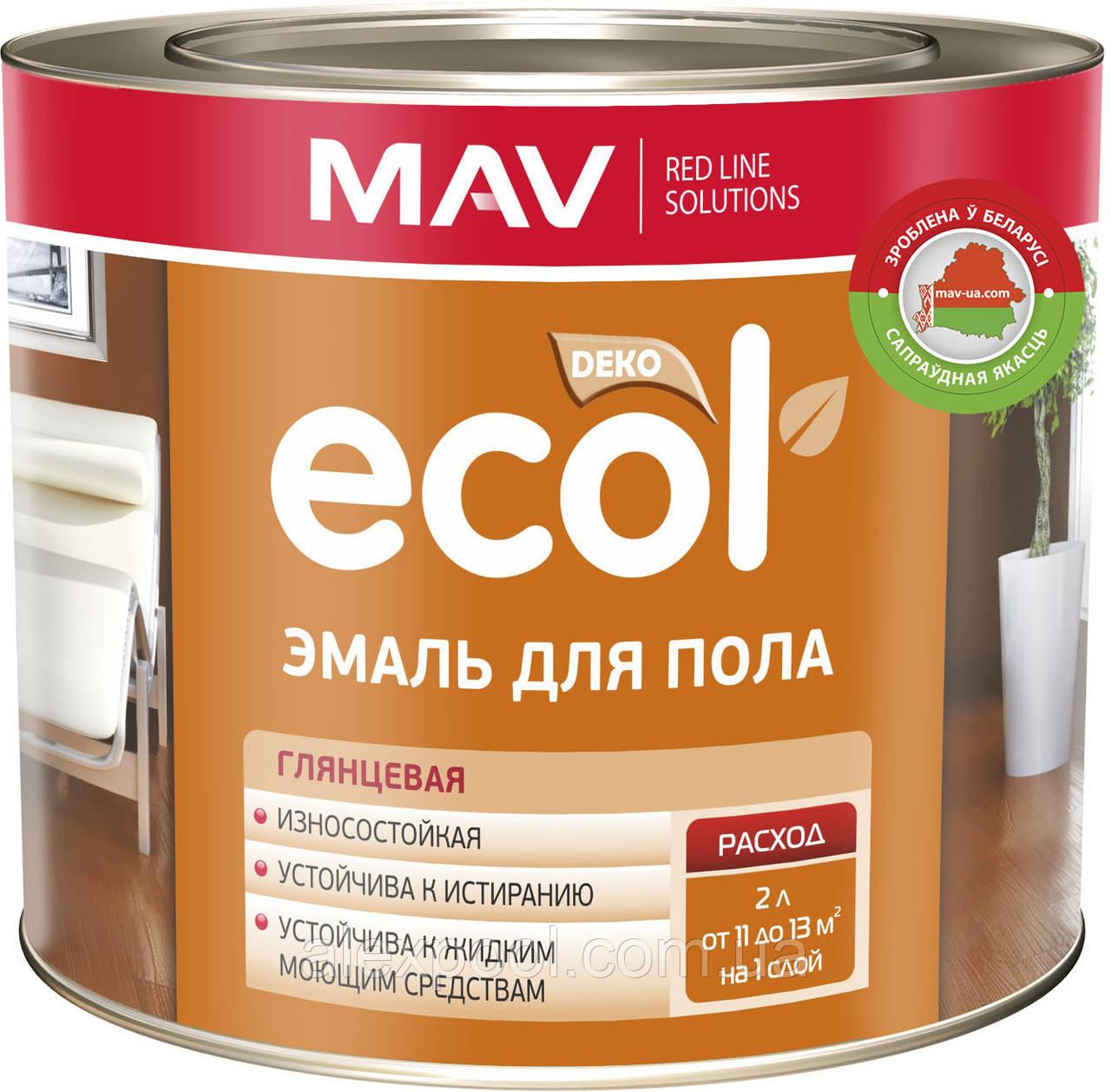 Эмаль MAV ECOL для пола ПФ-266 Светло-коричневая 1 литр