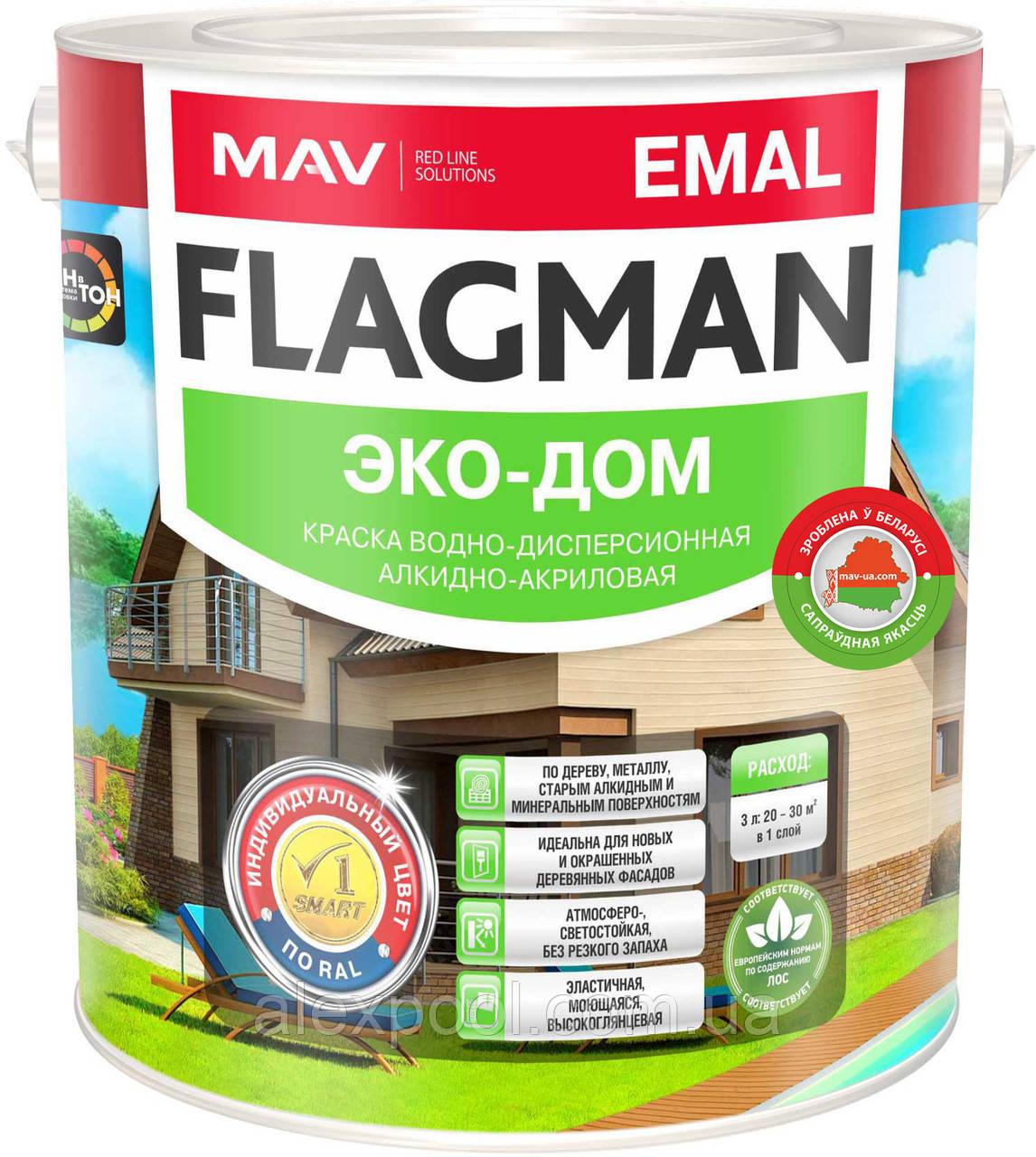 Эмаль MAV FLAGMAN EMAL ЭКО-ДОМ 1 литр
