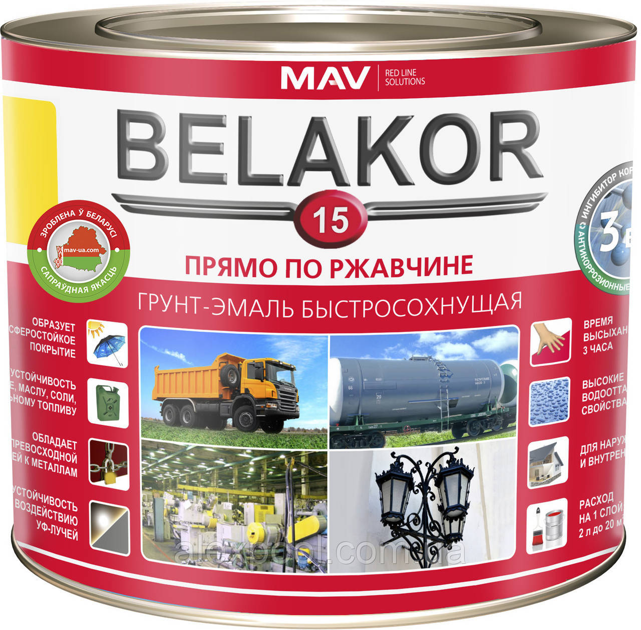 Грунт-эмаль MAV BELAKOR 15 прямо по ржавчине  3 в 1 быстросохнущая Серая RAL 7011 1 литр