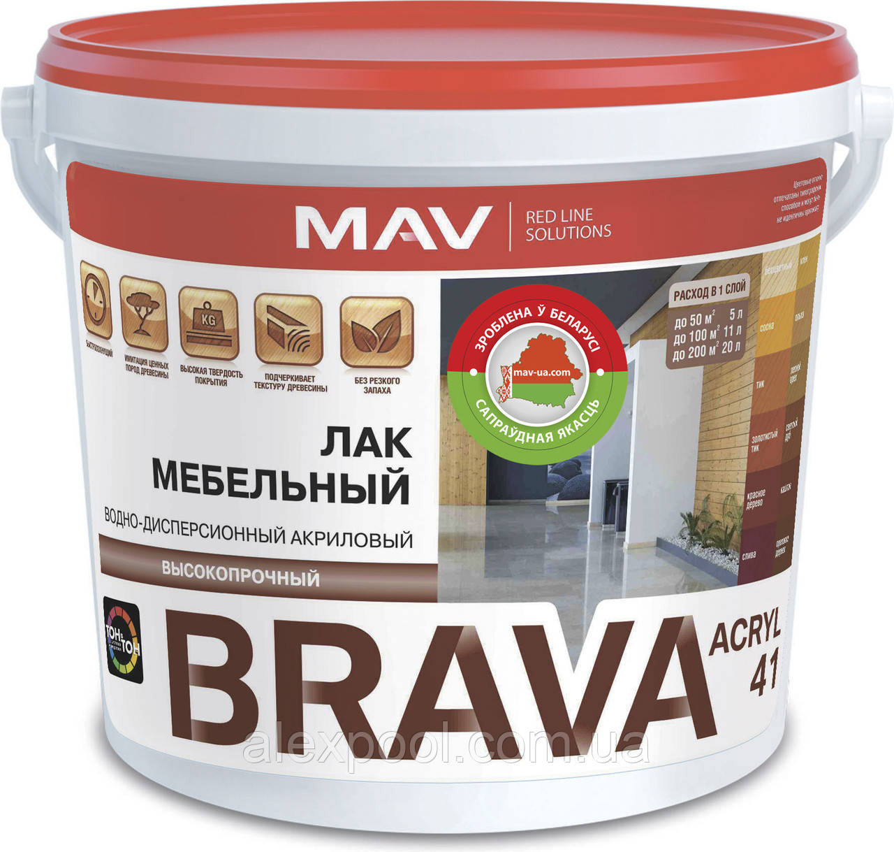Лак MAV BRAVA ACRYL 41 мебельный Золотистый тик 5 литров