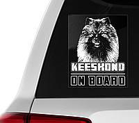 Автомобильная наклейка на стекло Кеесхонд (вольфшпиц) на борту