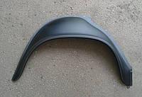 Арка заднего крыла ВАЗ-2101-2107 наружная правая  , фото 1