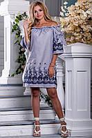 Donna-M платье SV 2664, фото 1