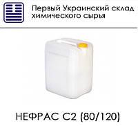 Нефрас С2 (80/120)