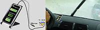 Включатель-автомат стеклоочиститетля и света автомобиля (сокращенно система «ВАССА»)