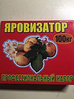 Яровизатор на 100 кг  молодого картофеля