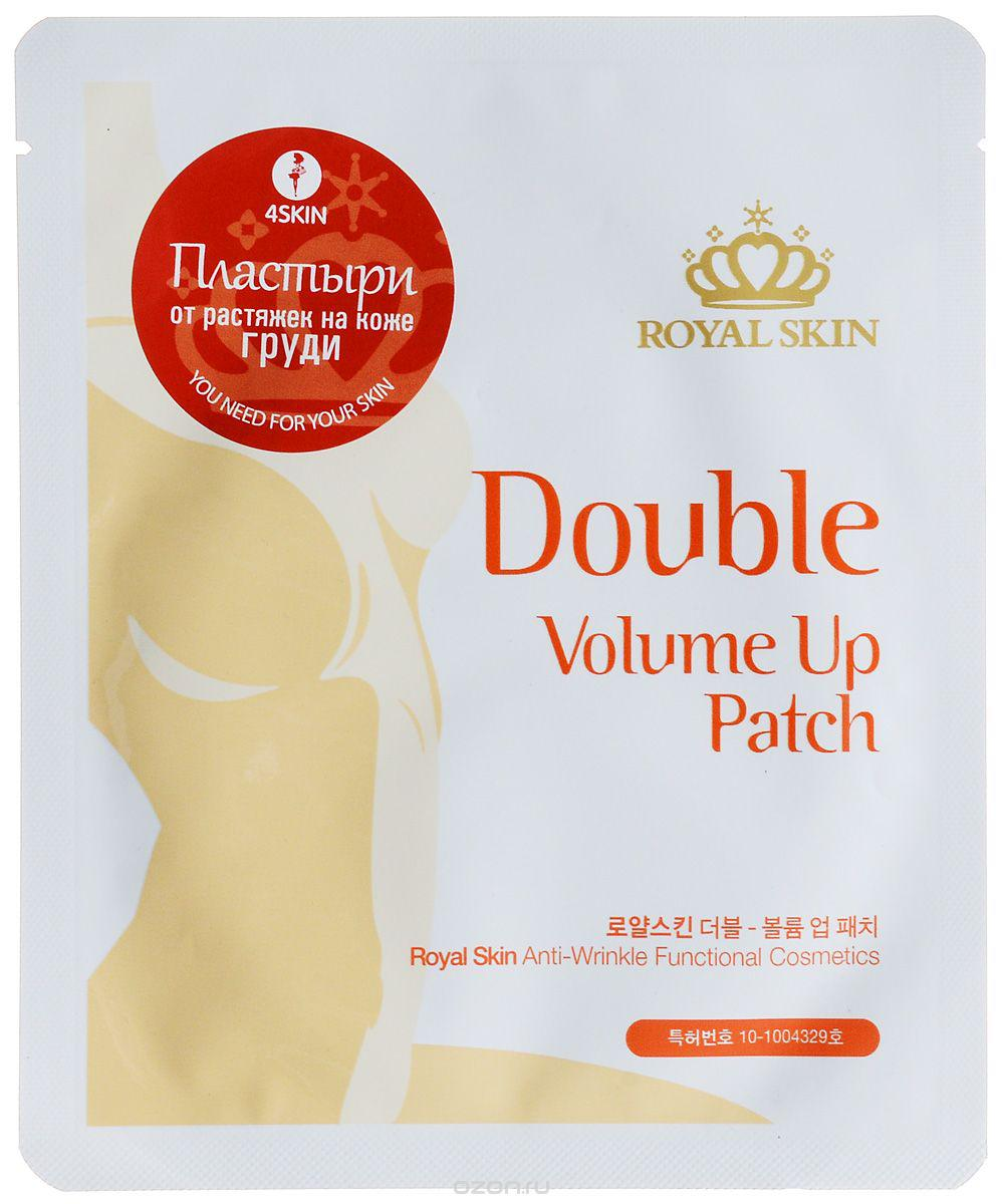 Патчи-маски для уменьшения растяжек и повышения эластичности кожи груди Royal Skin (2 шт.)