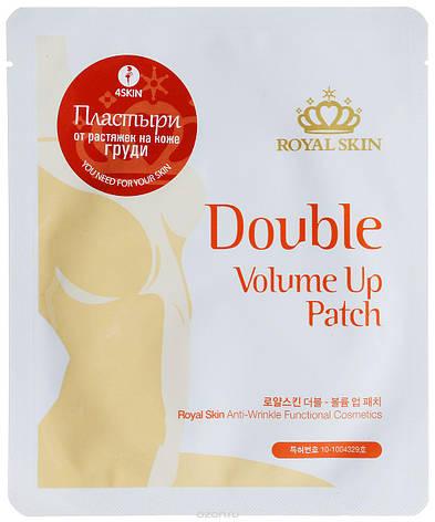 Патчи-маски для уменьшения растяжек и повышения эластичности кожи груди Royal Skin (2 шт.), фото 2