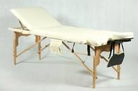 Массажный стол 3 секционный, деревянный, бежевый