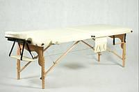 Массажный стол 2 секционный, деревянный, бежевый