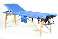 Массажный стол 3 секционный, деревянный, небесный