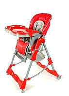Складной стул для кормления красный