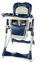 Складной стул для кормления синий