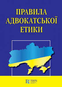 Юридична література України