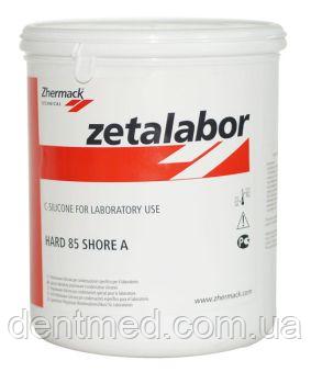 Zetalabor 2,6кг. С-Силикон