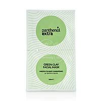 Маска очищающая с зеленой глиной Green Clay Facial Mask Panthenol Extra