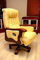 Кресло руководителя - relaks PRESTIGE кремовый