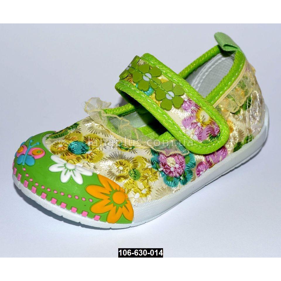Туфельки, мокасины, тапочки Super Gear для девочки, 21 размер (13.2 см), супинатор, Венгрия