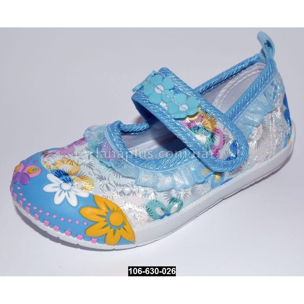 Туфельки, мокасины, тапочки Super Gear для девочки, 22 размер (13.8 см), супинатор, Венгрия