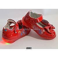 Светящиеся туфли для девочки, LED мигалки, супинатор, 22 размер (13.3 см)