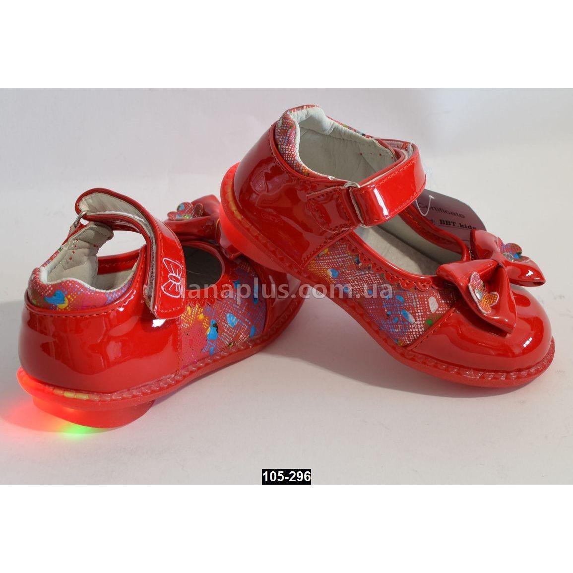 Светящиеся туфли для девочки, LED мигалки, супинатор, 23 размер (14 см)