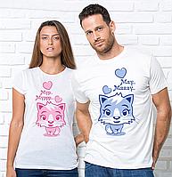 Парные футболки,котики