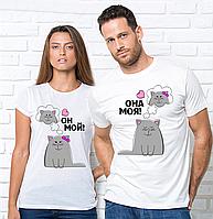 Парные футболки,котики он мой,она моя